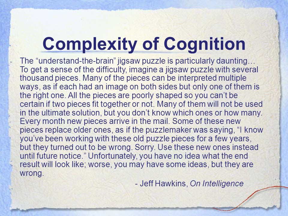 Complexity of Cognition
