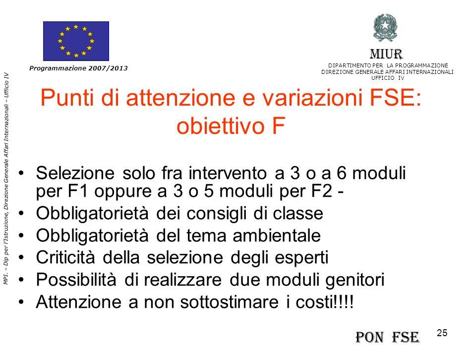 Punti di attenzione e variazioni FSE: obiettivo F