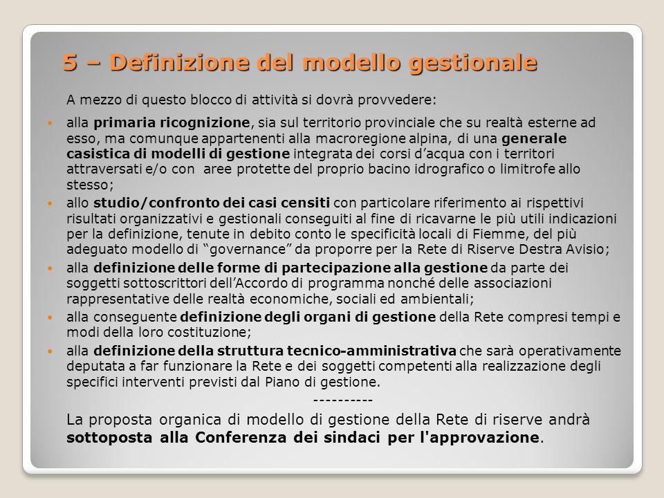 5 – Definizione del modello gestionale