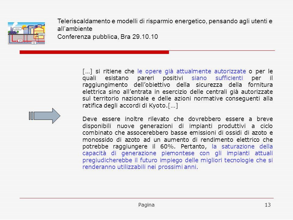 Teleriscaldamento e modelli di risparmio energetico, pensando agli utenti e all'ambiente