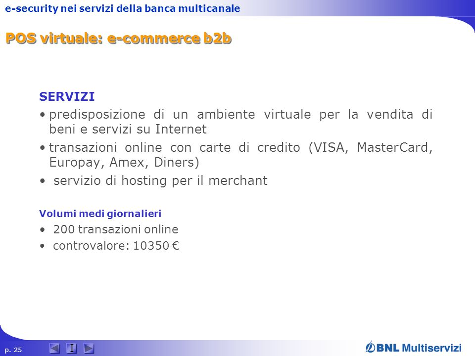 POS virtuale: e-commerce b2b