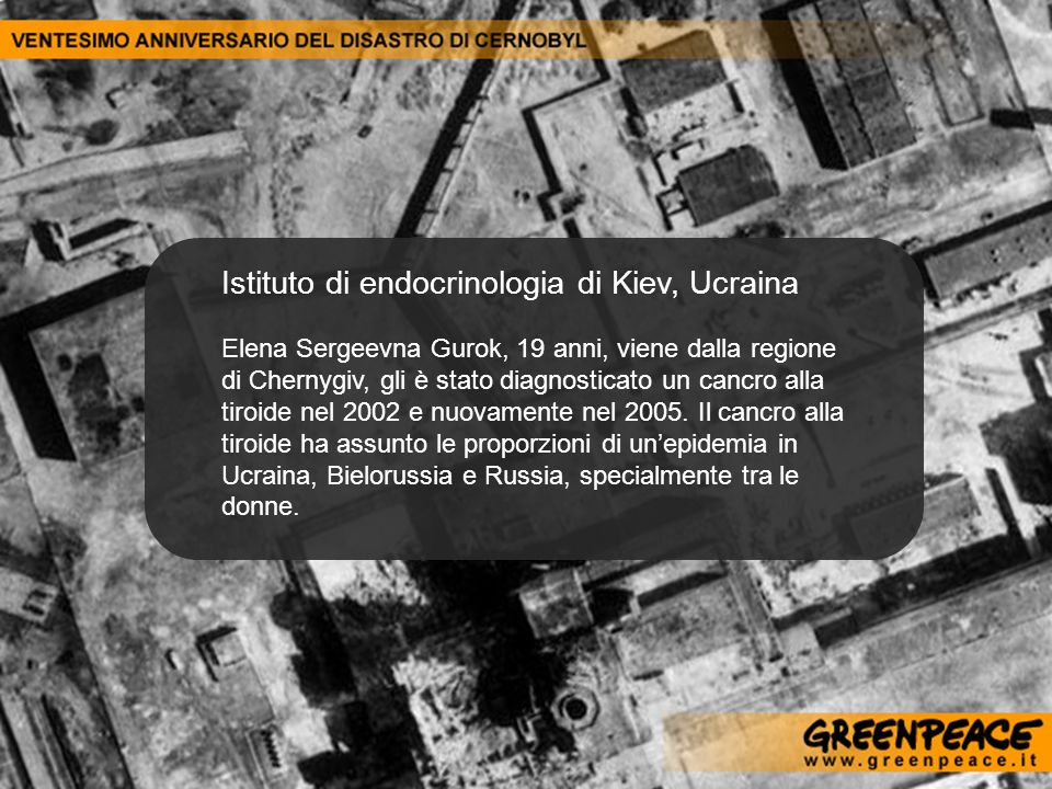 Istituto di endocrinologia di Kiev, Ucraina