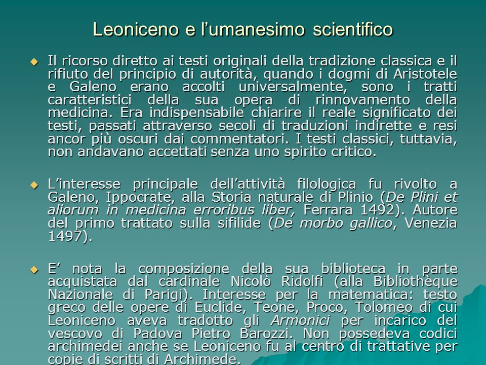 Leoniceno e l'umanesimo scientifico