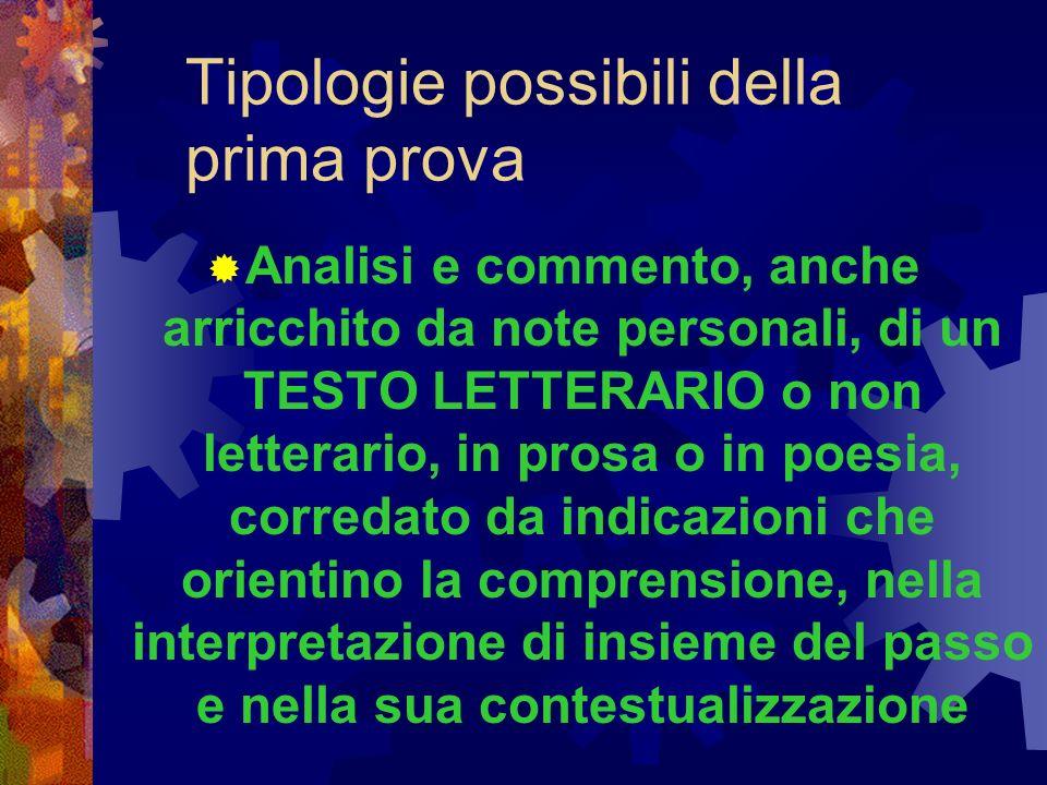 Tipologie possibili della prima prova