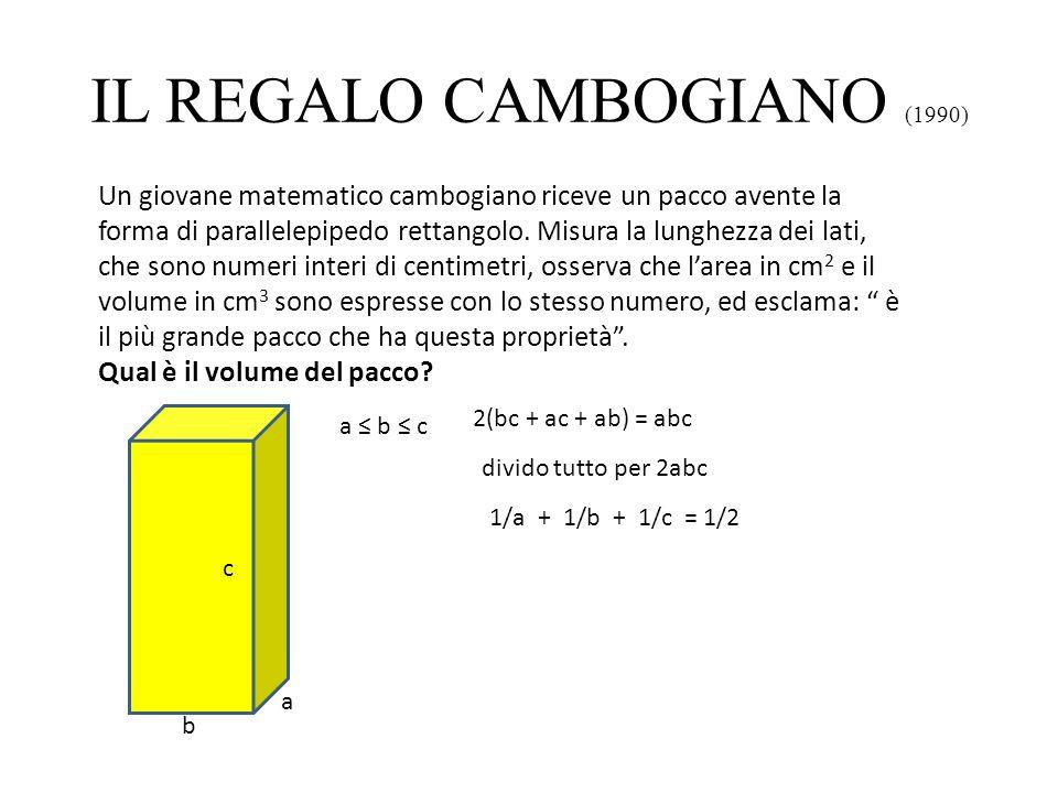 IL REGALO CAMBOGIANO (1990)