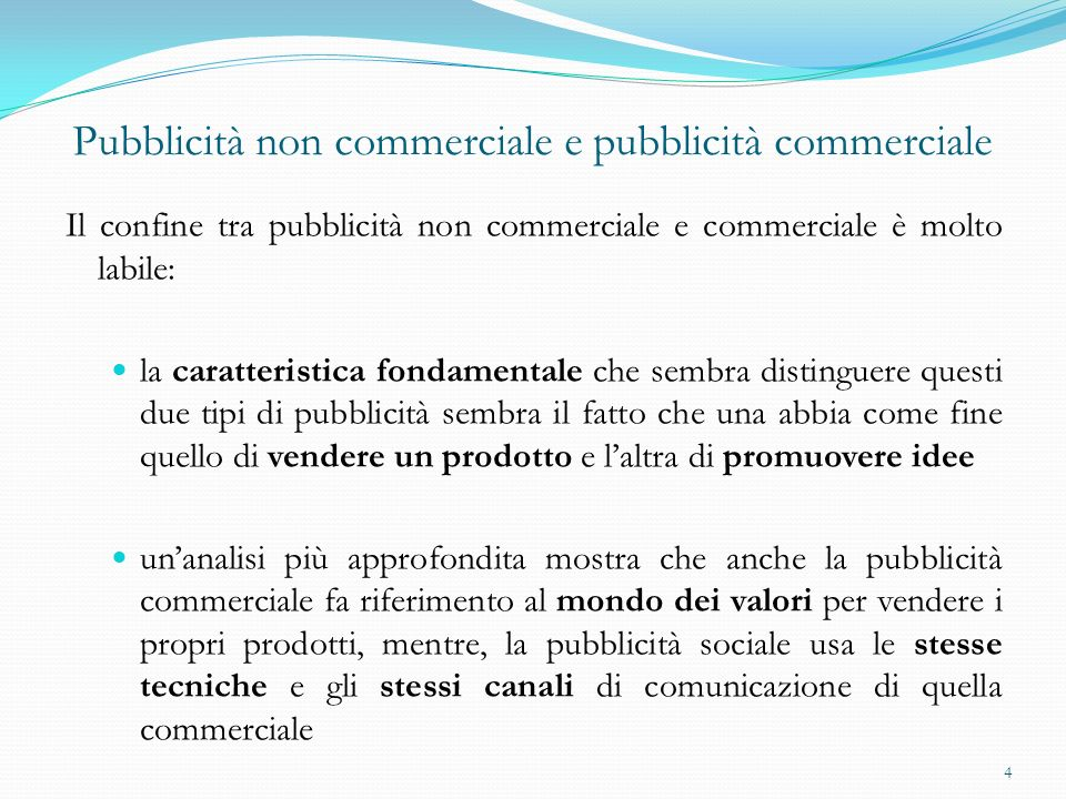 Pubblicità non commerciale e pubblicità commerciale