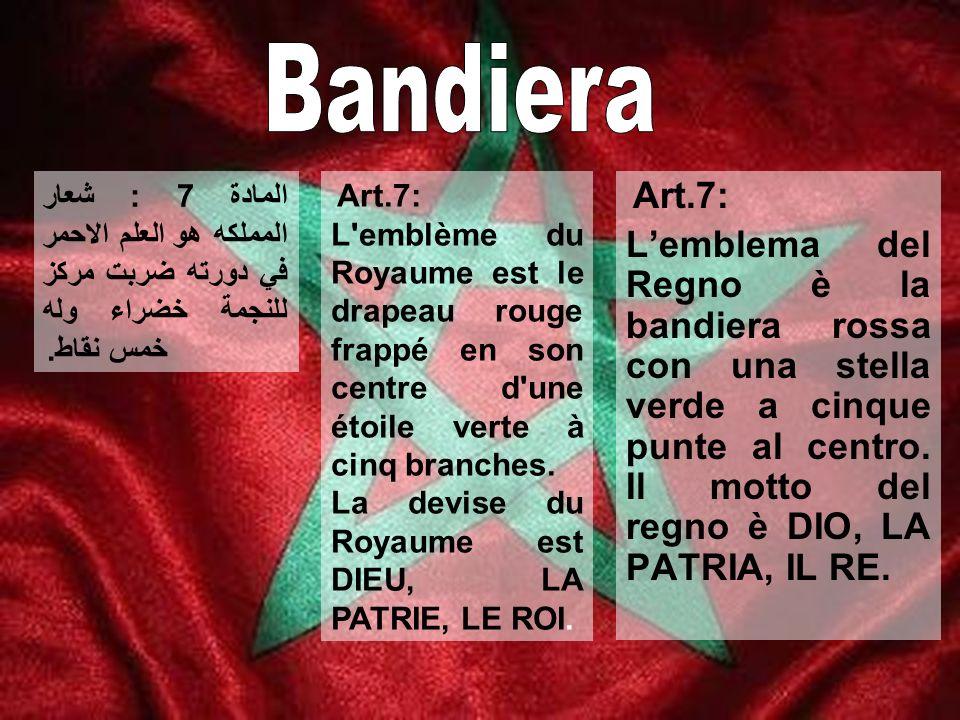 Bandiera المادة 7 : شعار المملكه هو العلم الاحمر في دورته ضربت مركز للنجمة خضراء وله خمس نقاط. Art.7: