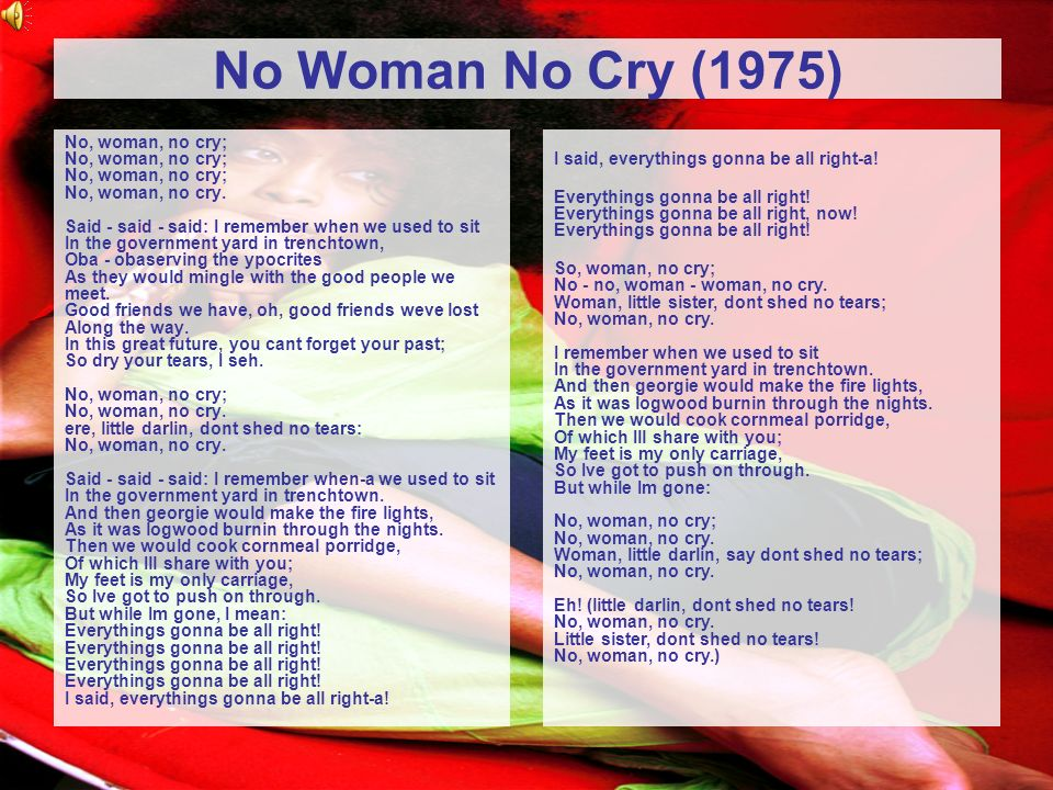 No Woman No Cry (1975)