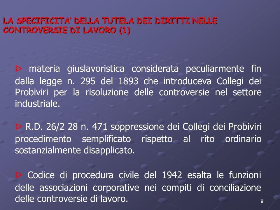 LA SPECIFICITA' DELLA TUTELA DEI DIRITTI NELLE CONTROVERSIE DI LAVORO (1)