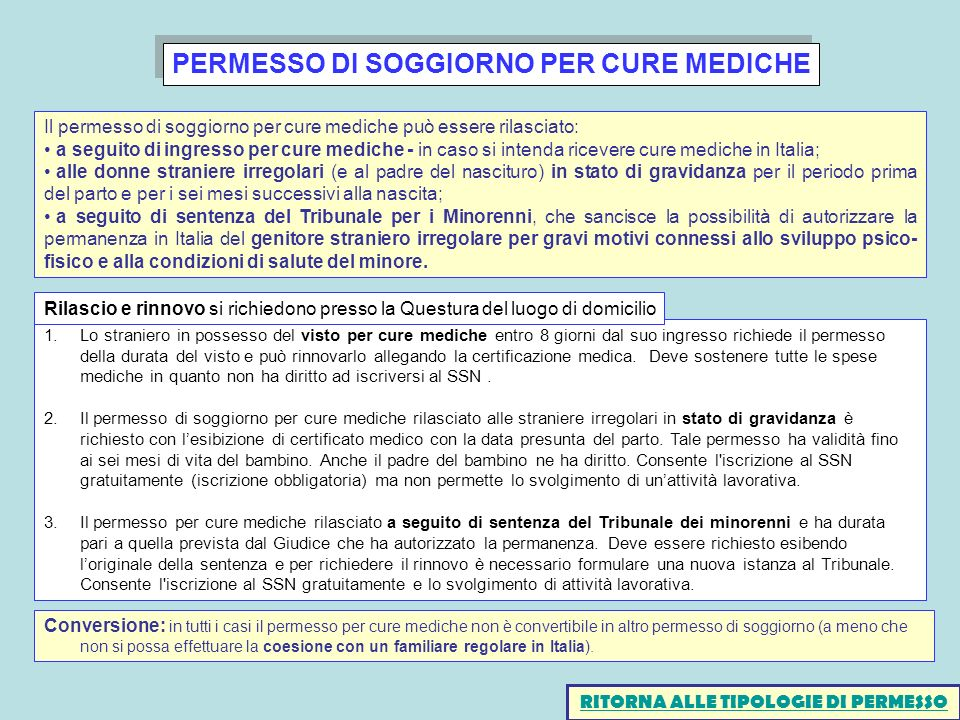PERMESSO DI SOGGIORNO PER CURE MEDICHE