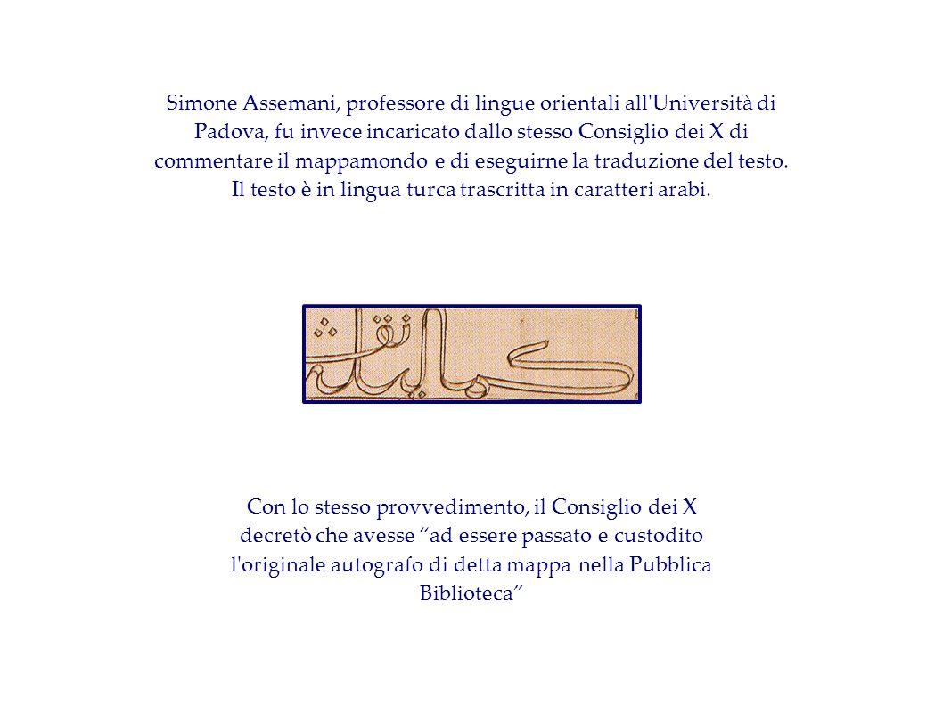 Il testo è in lingua turca trascritta in caratteri arabi.