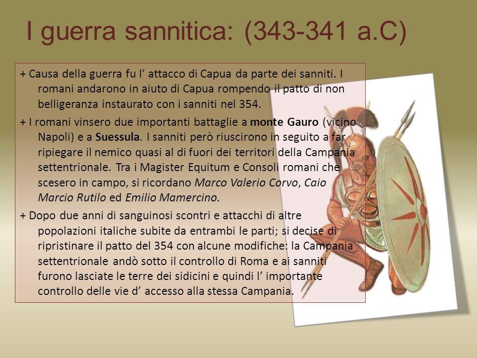 I guerra sannitica: (343-341 a.C)