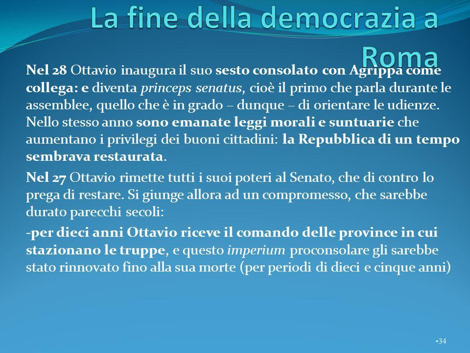 La fine della democrazia a Roma