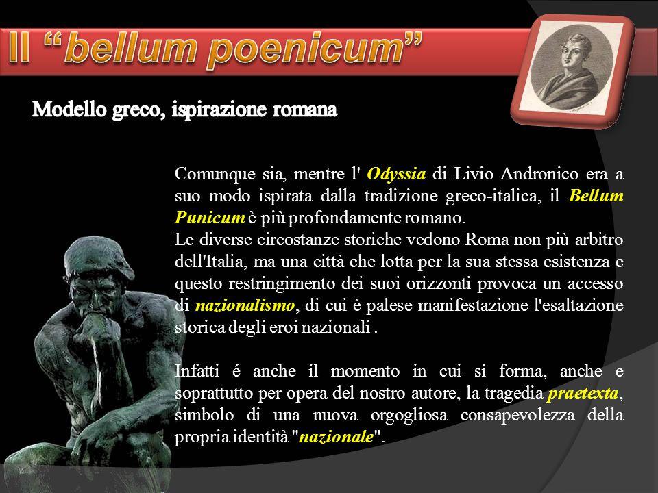 Modello greco, ispirazione romana