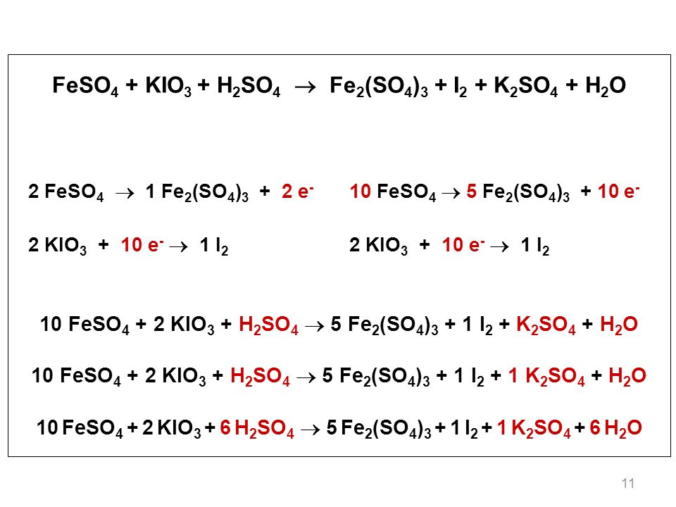 FeSO4 + KIO3 + H2SO4  Fe2(SO4)3 + I2 + K2SO4 + H2O