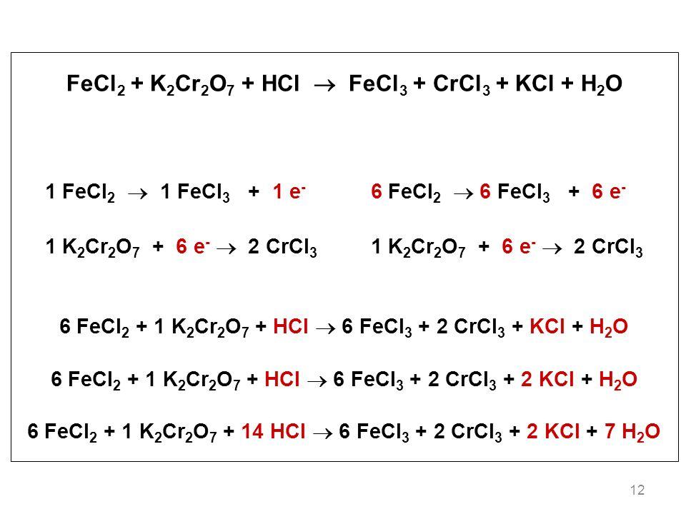 FeCl2 + K2Cr2O7 + HCl  FeCl3 + CrCl3 + KCl + H2O
