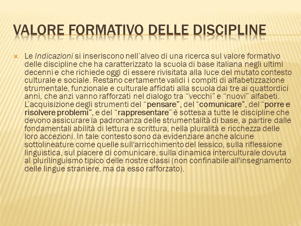 valore formativo delle discipline