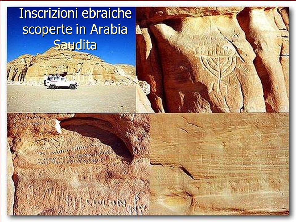 Inscrizioni ebraiche scoperte in Arabia Saudita
