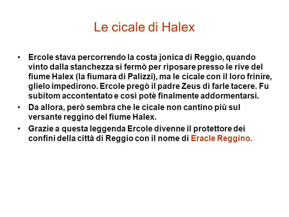 Le cicale di Halex