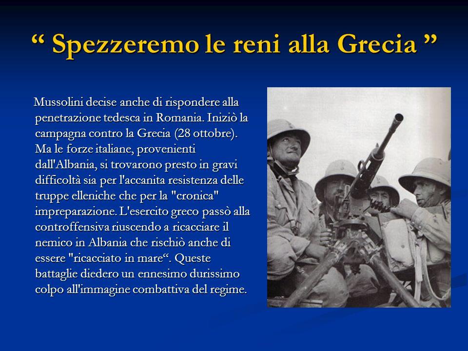 Spezzeremo le reni alla Grecia