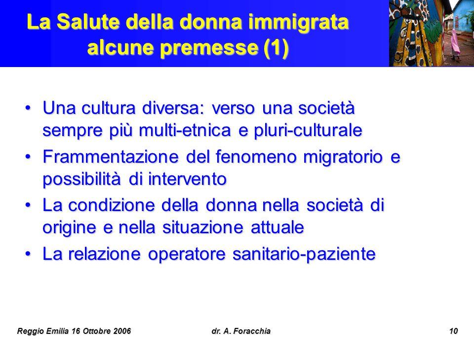 La Salute della donna immigrata alcune premesse (1)