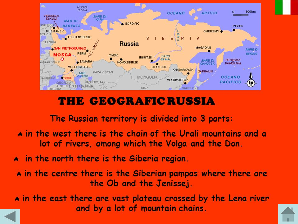 The Russian territory is divided into 3 parts: