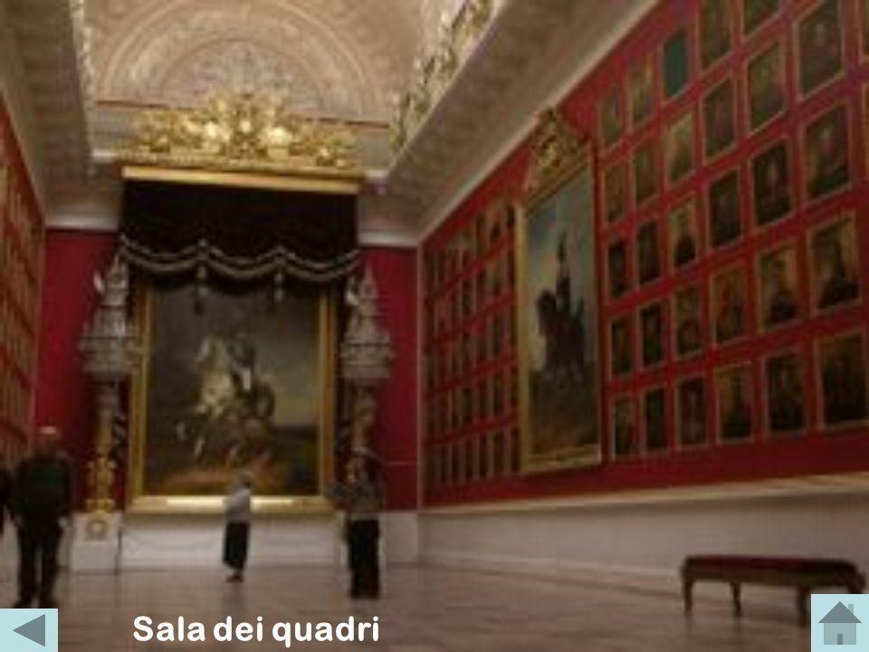 Sala dei quadri