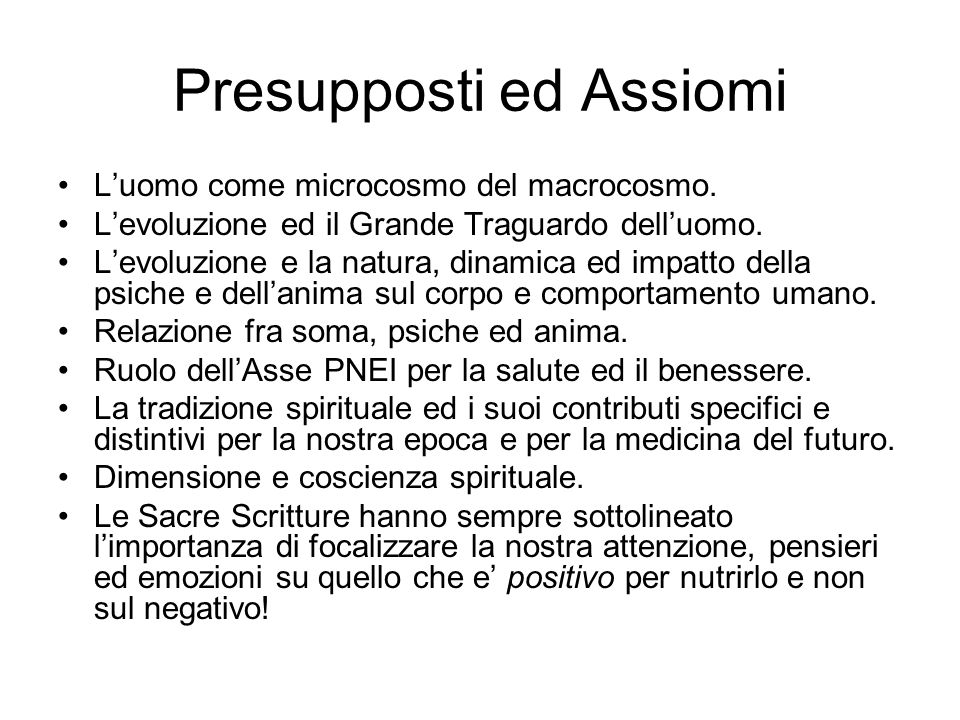Presupposti ed Assiomi