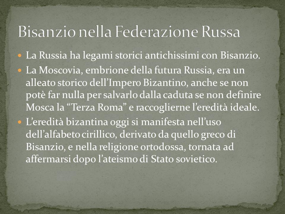 Bisanzio nella Federazione Russa