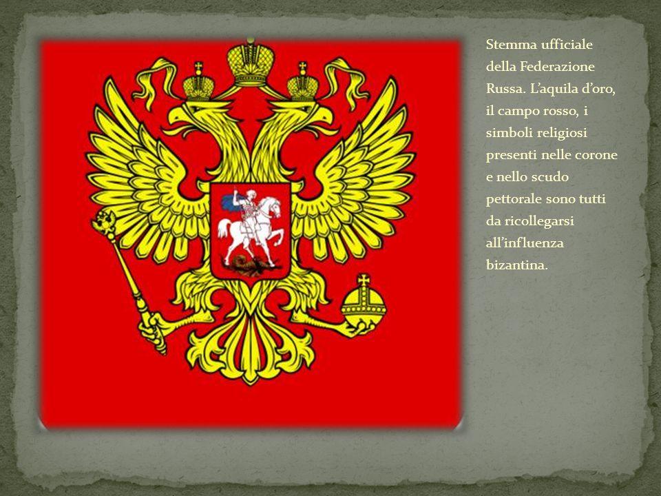 Stemma ufficiale della Federazione Russa