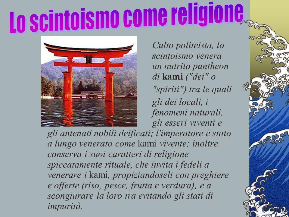 Lo scintoismo come religione