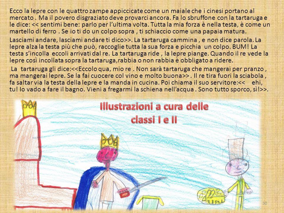 Illustrazioni a cura delle classi I e II