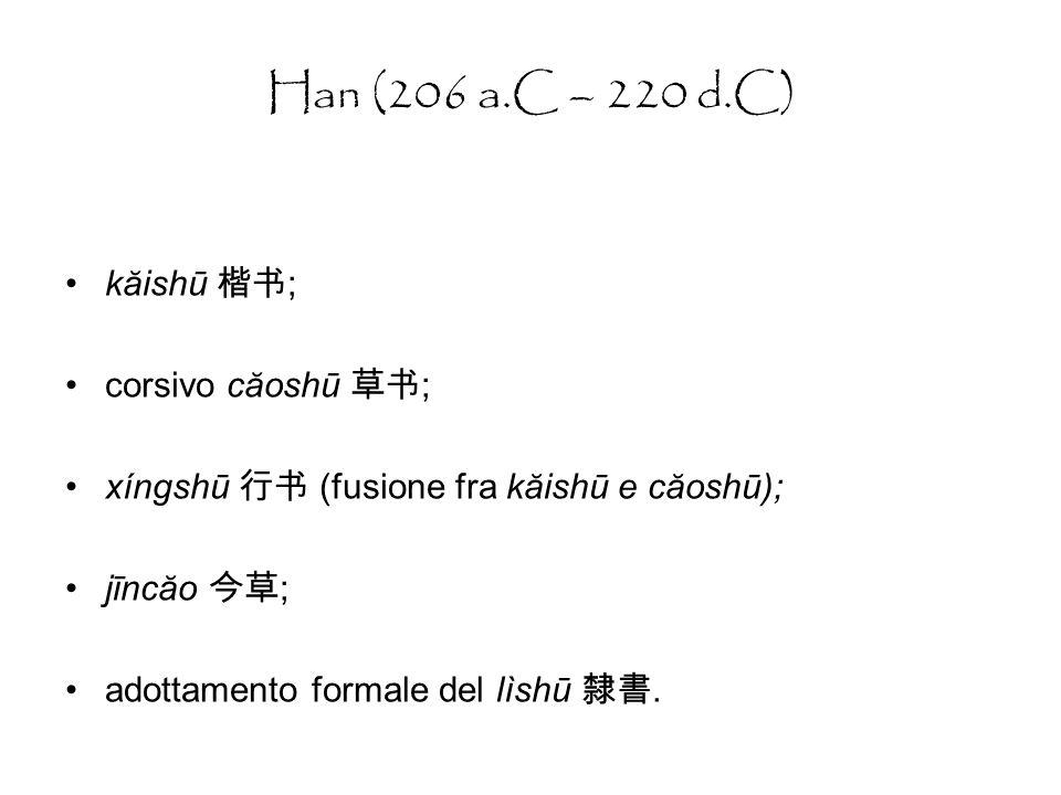 Han (206 a.C – 220 d.C) kăishū 楷书; corsivo căoshū 草书;