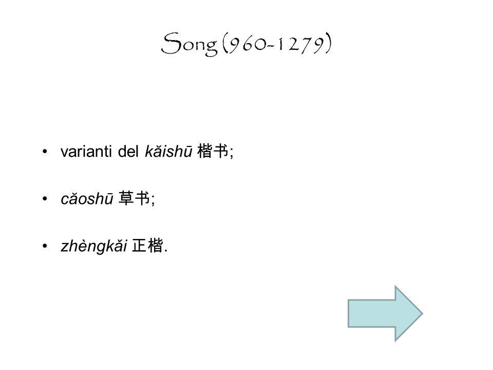 Song (960-1279) varianti del kăishū 楷书; căoshū 草书; zhèngkǎi 正楷.