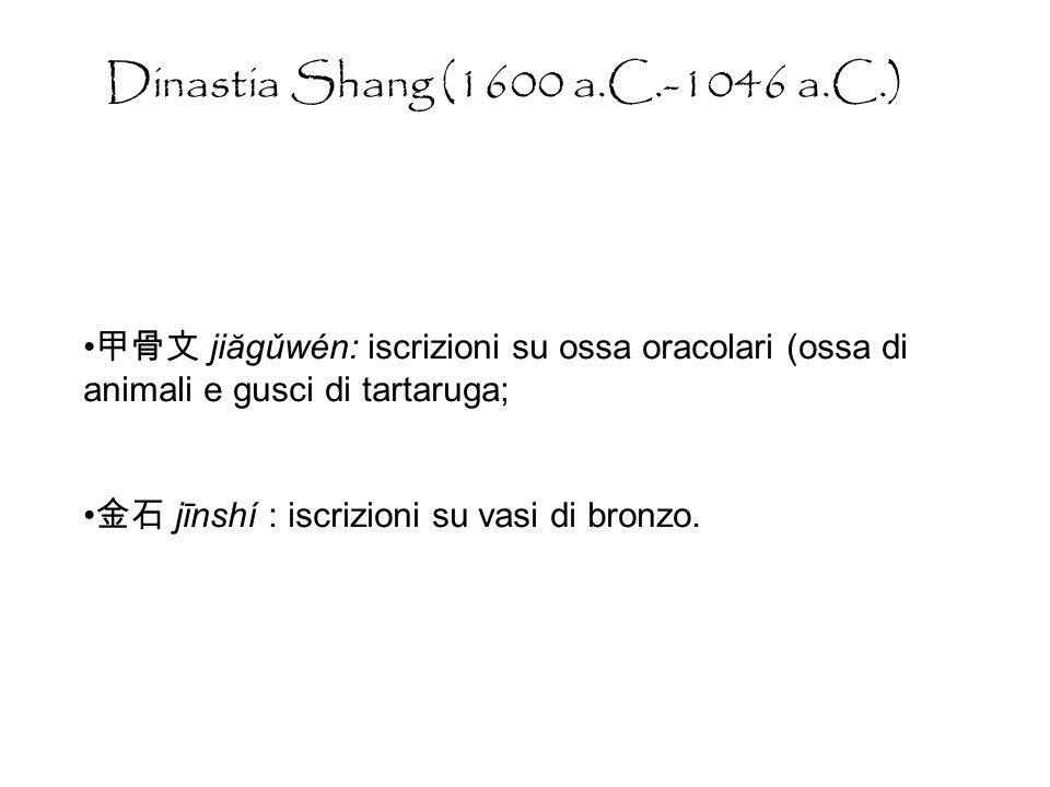 Dinastia Shang (1600 a.C.-1046 a.C.)
