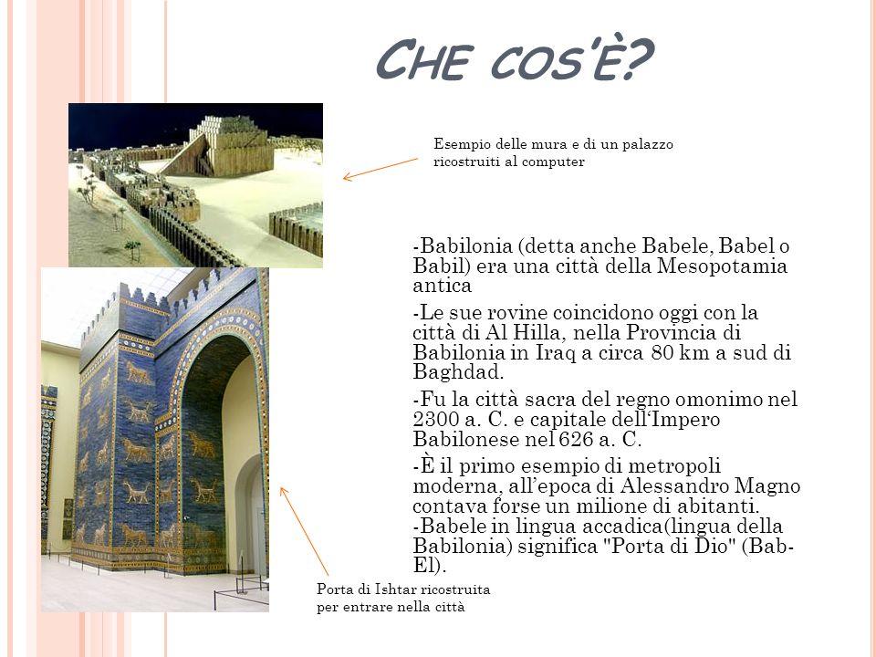 Che cos'è Esempio delle mura e di un palazzo ricostruiti al computer.