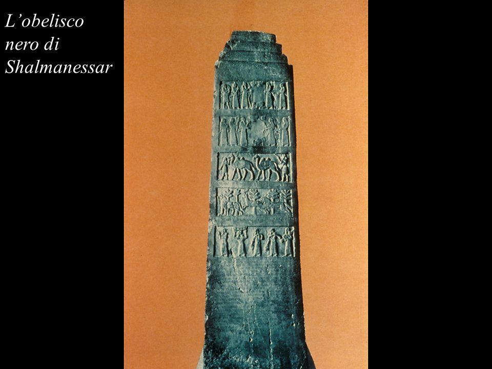 L'obelisco nero di Shalmanessar