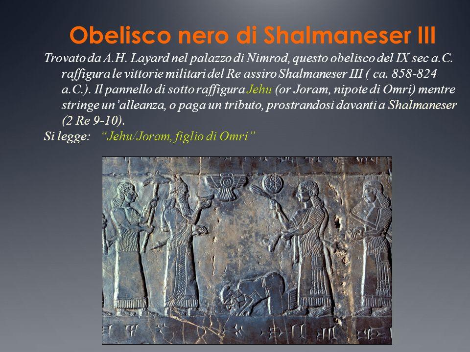 Obelisco nero di Shalmaneser III