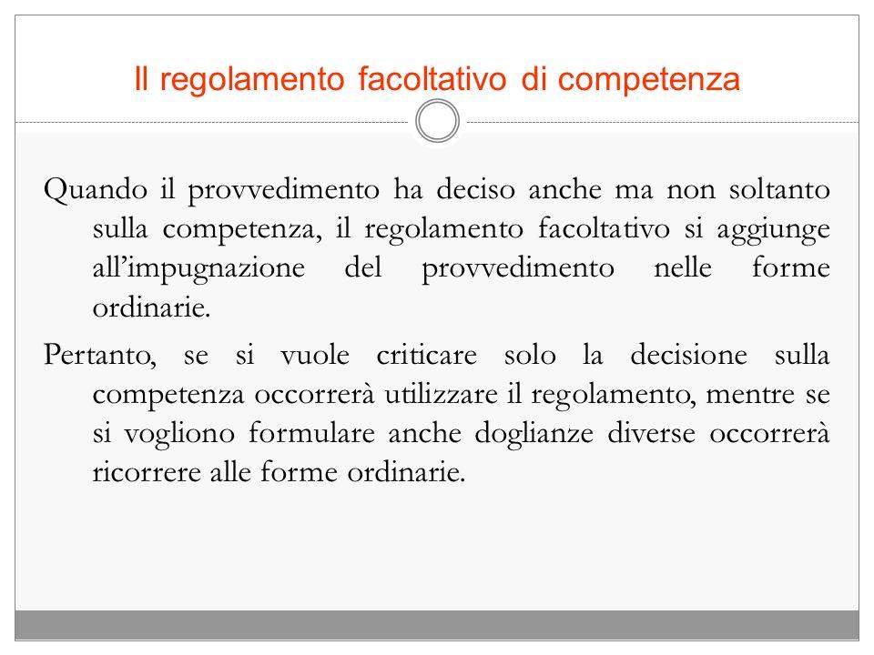 Il regolamento facoltativo di competenza