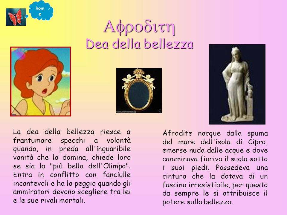Afrodit Dea della bellezza