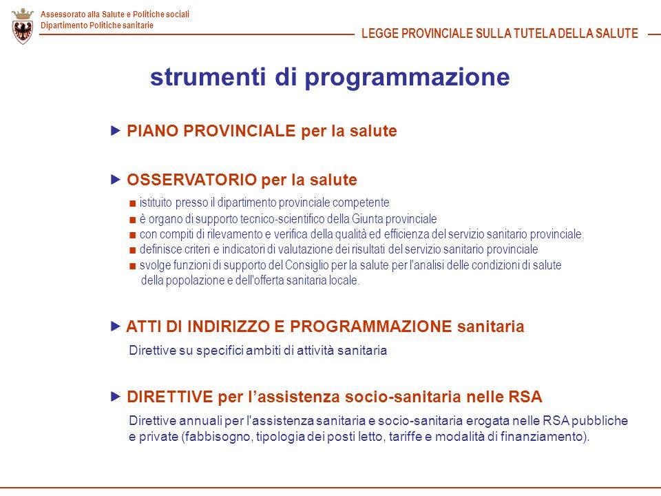 strumenti di programmazione