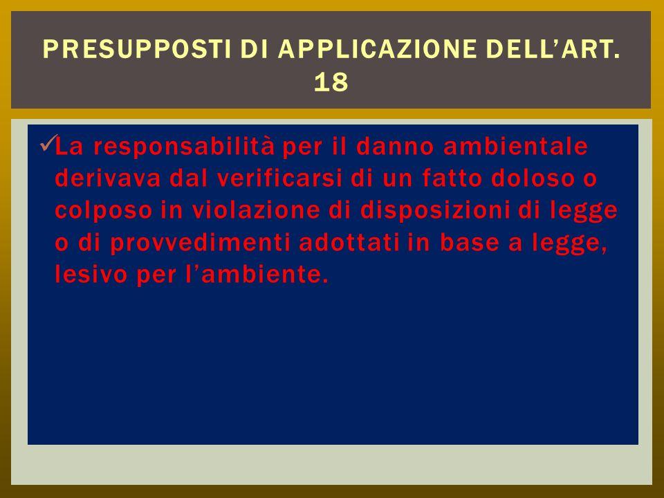 PRESUPPOSTI DI APPLICAZIONE DELL'ART. 18