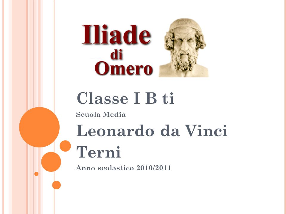 Classe I B ti Leonardo da Vinci Terni Scuola Media