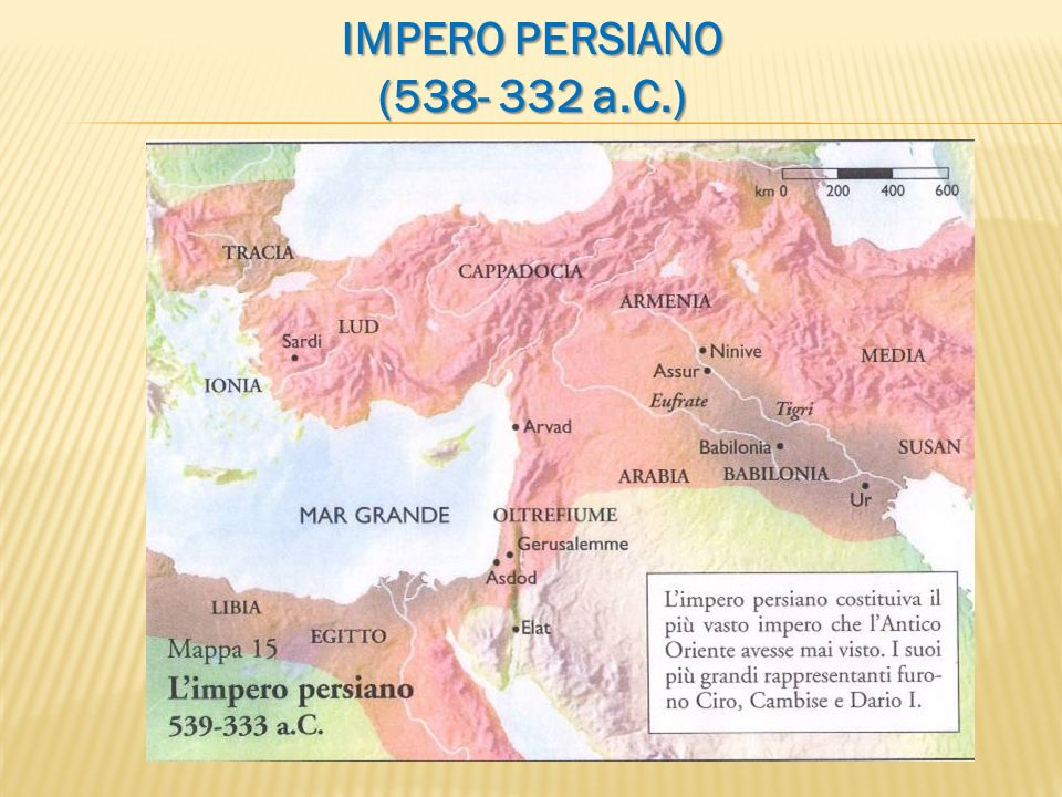 IMPERO PERSIANO (538- 332 a.C.)