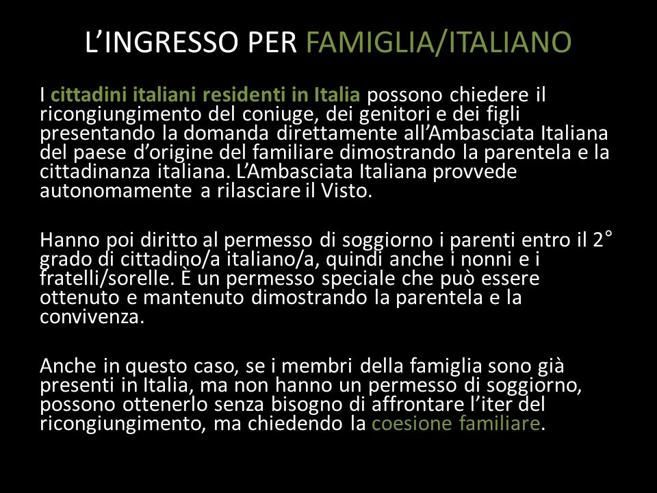 L'INGRESSO PER FAMIGLIA/ITALIANO