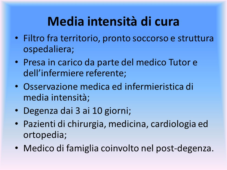Media intensità di cura