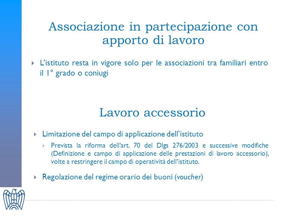 Associazione in partecipazione con apporto di lavoro