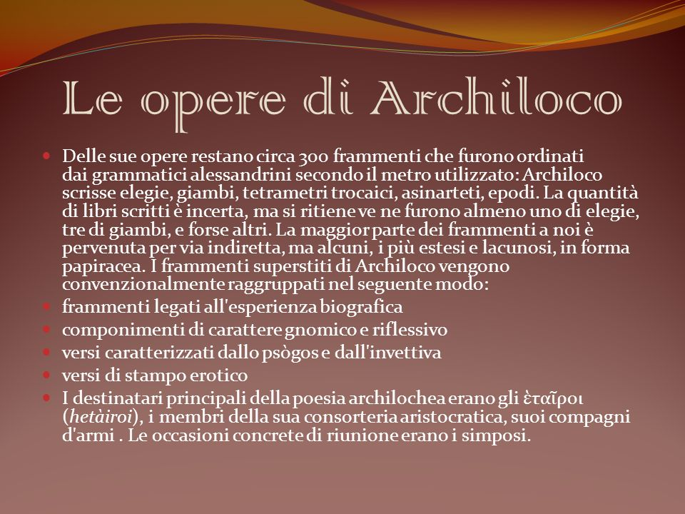 Le opere di Archiloco