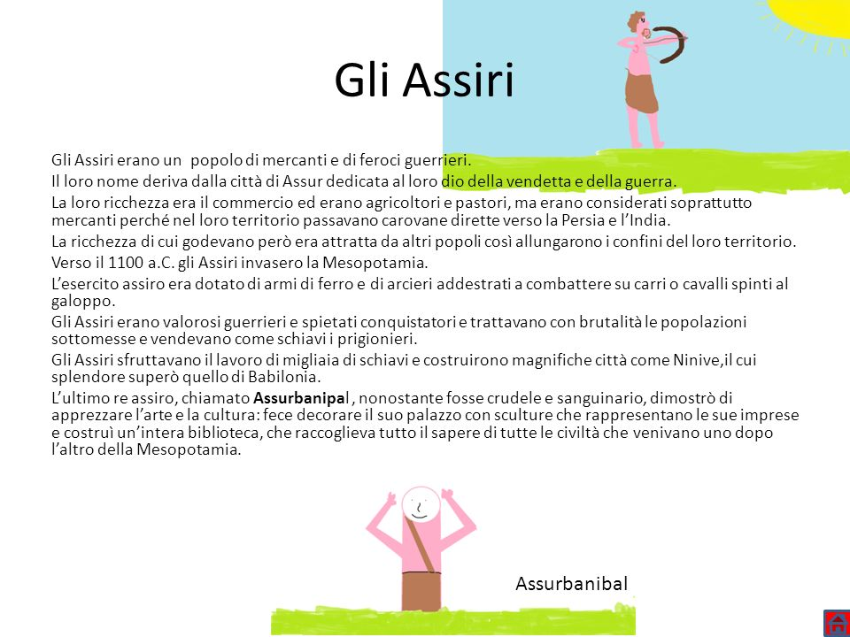 Gli Assiri Assurbanibal