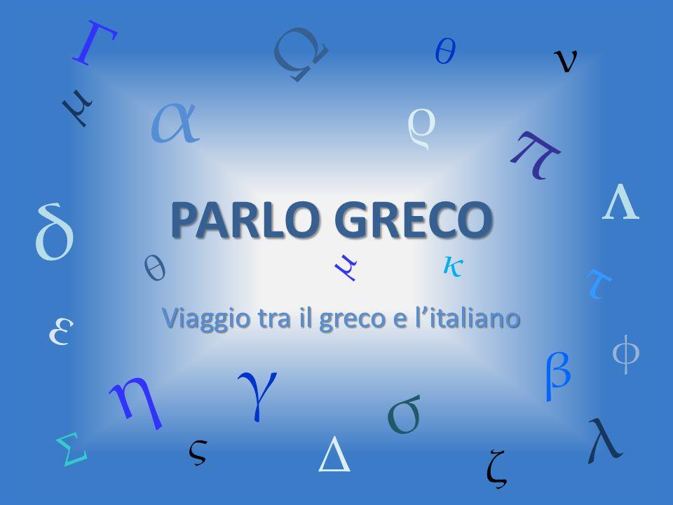 Viaggio tra il greco e l'italiano